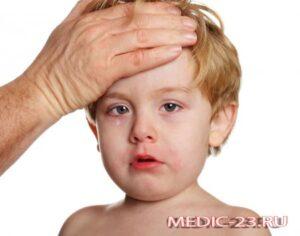 у ребенка высока температура