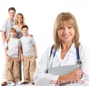 Страхование пациентов в Краснодаре