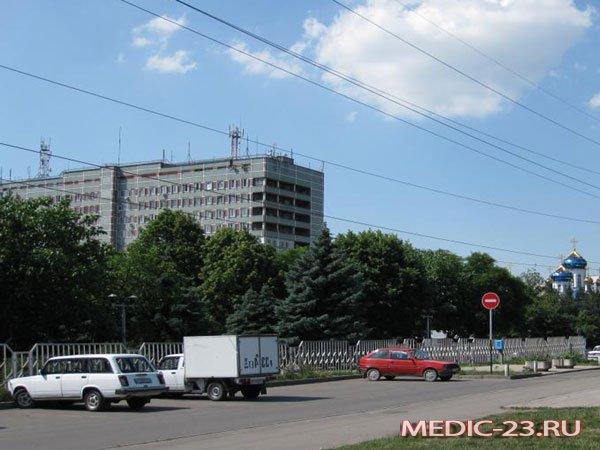 Госпиталь ГУВД Краснодарского края