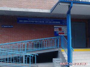 Детская поликлиника №8