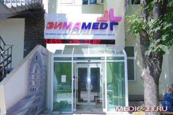 Клиника «Зимамед»