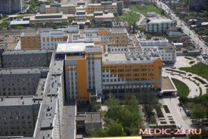 Детская городская клиническая больница №1