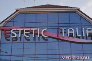 """Клиника """"Estetic Italia"""""""