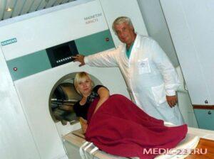 Медицинский центр «Черноземье»