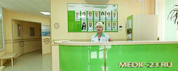 Медицинский центр «Ева»