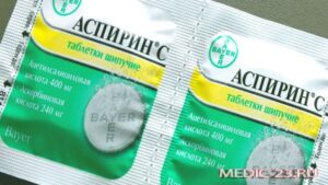 Аспирин: противопоказания